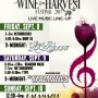 9/9/17 DROP35 5:30-8:30 at the Wine and Harvest Festival in the St Julian Winery, Paw Paw